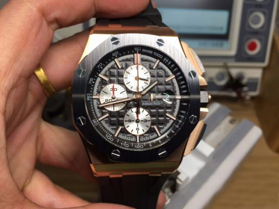 Audemars Piguet Royal Oak rose gold