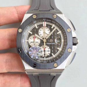 Audemars Piguet Royal Oak grey